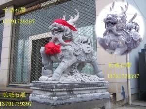 这是我们做的石雕麒麟,安装在宁波的。