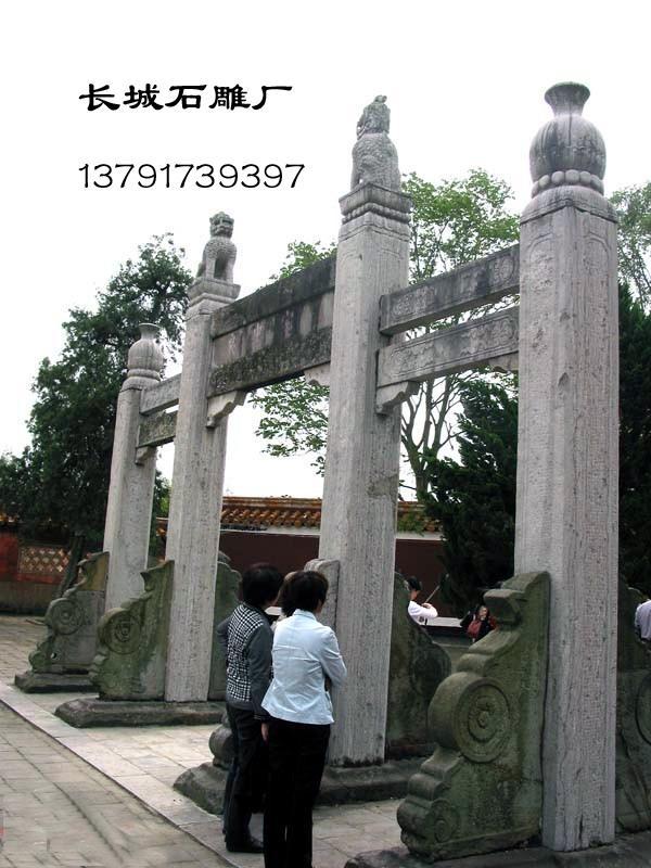 漢室忠良石雕牌坊