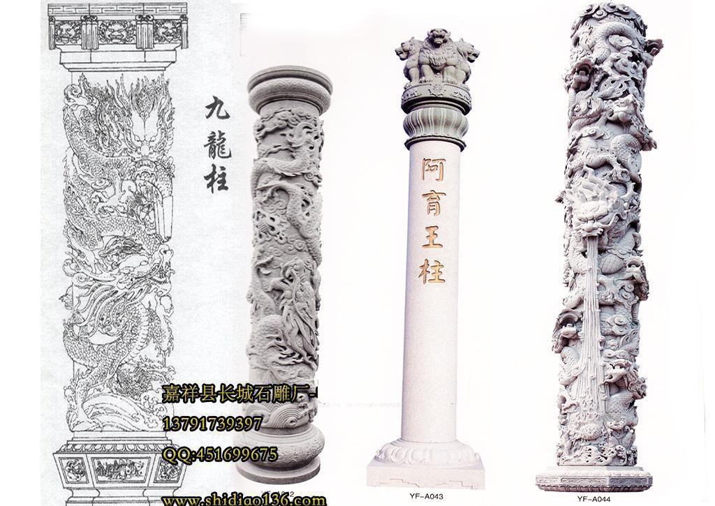 嘉祥石雕藝匠自古以來都以雕刻石雕龍柱和石獅子為特長且有很突出的成就,遍布全國各地的眾多天青石、花崗巖、漢白玉、輝綠巖等雕刻的古今龍柱和石獅子,多數是嘉祥藝人的作品。
