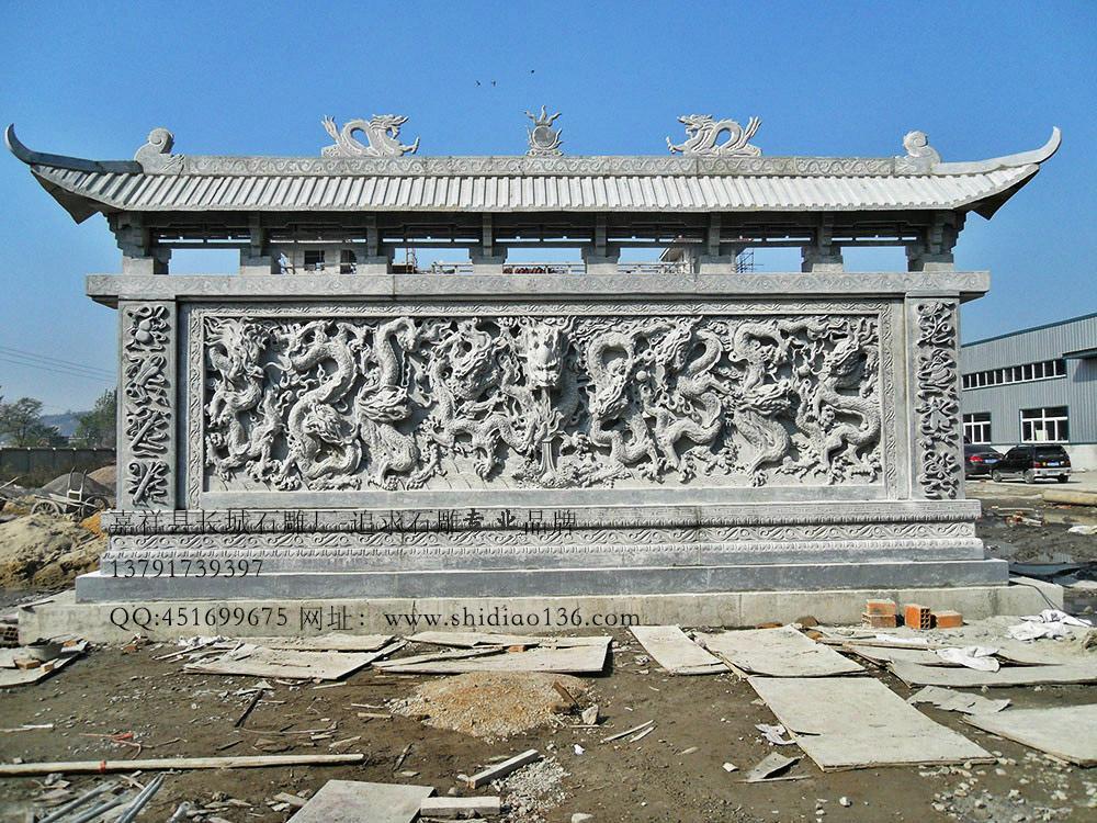 青石九龍壁石雕樣式