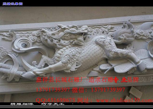 浮雕麒麟照壁雕刻圖片